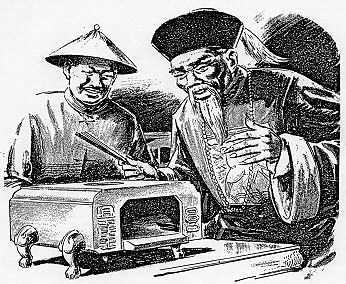 A History of Iron in Ancient China